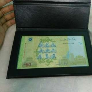 Limited bank note