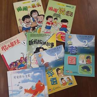 Chinese Readers (Lower Primary)