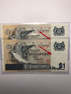 1 pair of Singapore Bird series $1 A/1 first Prefix running number UNC