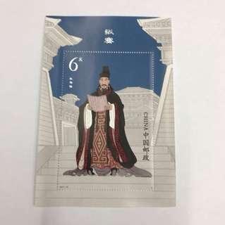 2017年中國張騫小型張