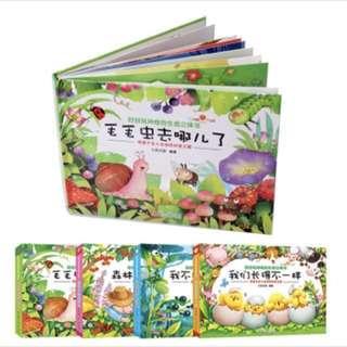 Kid 3D story's book 儿童立体故事书