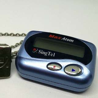 Max Atom Pager