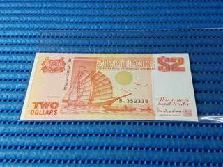 338* Singapore Ship Series $2 Note BJ 352 338 Nice Prosperity Number Dollar Banknote Currency HTT