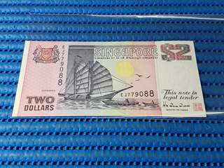 779088 * Singapore Ship Series $2 Note EJ 779088 Nice Prosperity Number Dollar Banknote Currency HTT