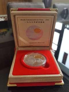 1999年澳門紀念銀幣盒裝 銀幣收藏家 Macao memorative silver coin box