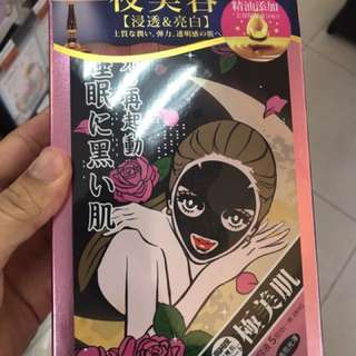 Sexylook Mask sleeping treatment tissue mask NEW