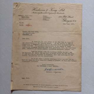 Vintage Old Letter dated Year 1955