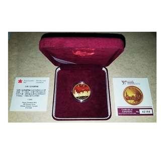 原盒香港 1997年 迴歸紀念金幣  1000元 加拿大皇家鑄幣廠