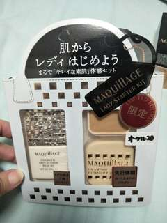 MAQUILLAGE Skin Sensor Base Limited Edition