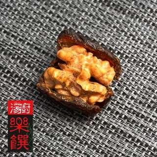 B02 - Date palm with Walnut