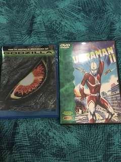 Godzilla blu ray, Ultraman II DVD