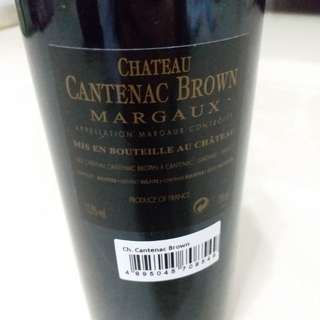 Grand Cru Classe1855 Chateau Cantenac Brown 2012
