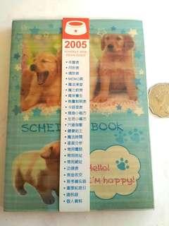 2005年 全新未用 可愛小狗 PUPPY 日誌 記事簿本 schedule/ planner book