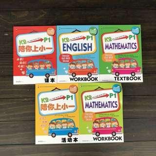 K2 to P1 pre-primary preparatory workbook and textbooks
