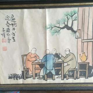 A Nice Chinese Painting With Frame