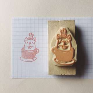 Puppy Cuppa Rubber Stamp