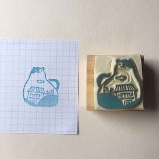 House A Dream Rubber Stamp