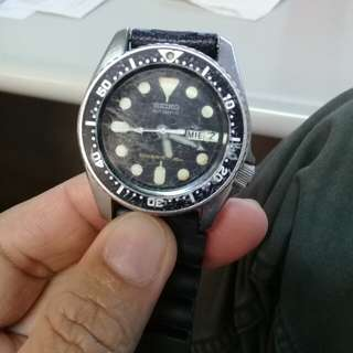 Seiko Diver's SKX013