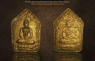 LP Tim Khunpean Phong Prai Guman