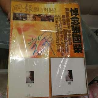 悼念張國榮 x 明報周刊 + 珍藏版vcd