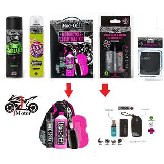 nEW Muc Off Motorcycle Care Products