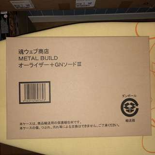 Gundam Metal Build DOUBLE OO O RAISER GN SWORD III SOUL O WEB MISB NEW BROWN BOX