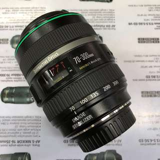 Canon EF70-300F4.5-5.6 DO IS