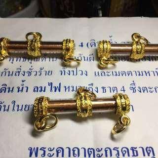 Kruba Noi Takurt Ta Si (4 Element Takrut)