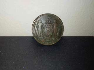 Old Coin Of British North Borneo 1cent.