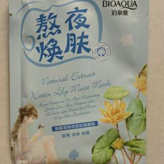 BIOAQUA Natural Extract Facial Mask