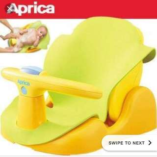 Aprica very good quality bath chair