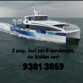 Batam Ferry Online Tickets