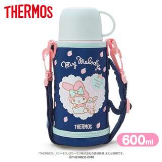 My Melody Thermo Flask