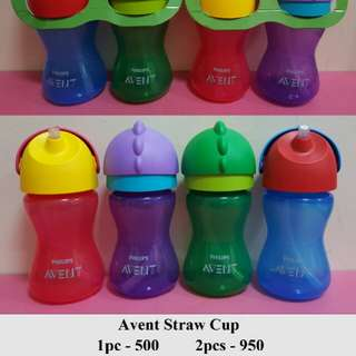 Avent Straw Cup