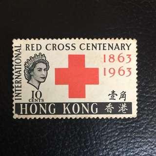 超有收藏價值 1963年紅十字會成立百年纪念郵票