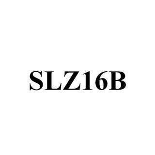 Nice car number plate SLZ16B for sale at $8888