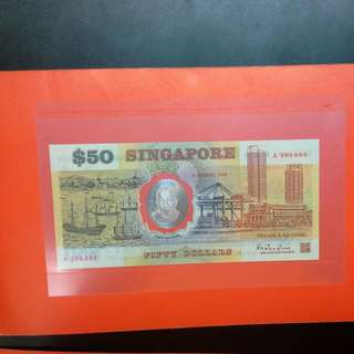 Singapore $50 Polymer Note 1990 Sg25 Commemorative 25 Years