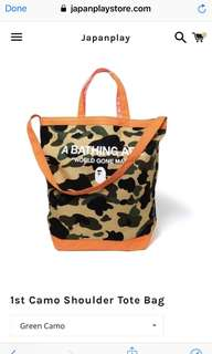 Bape 1st Camo Colour two way tote