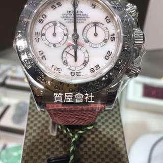Rolex 116519N
