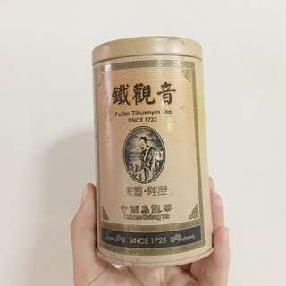 ‼️Repriced Round Tin Can