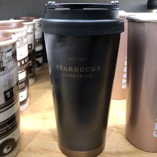 Starbucks Black Coffee Cup