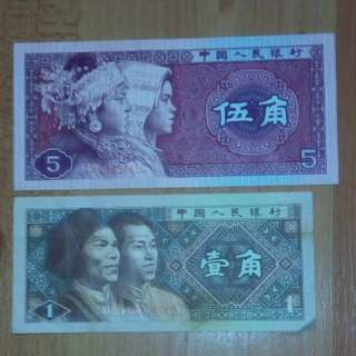 China Banknotes 1980 Wu Jiao and Yi Jiao