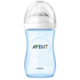 Botol susu Philips Avent Bottle Natural 260 ml BLUE