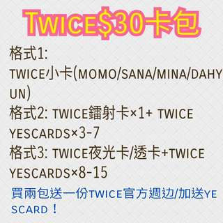 sell twice$30卡包