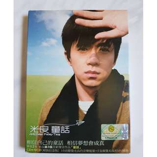 Michael Wong 光良 Audio Music CD