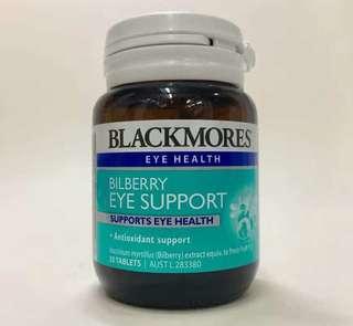 澳洲Blackmores藍莓素護眼片30粒