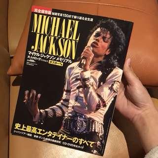 Michael Jackson 紀念經典雜誌