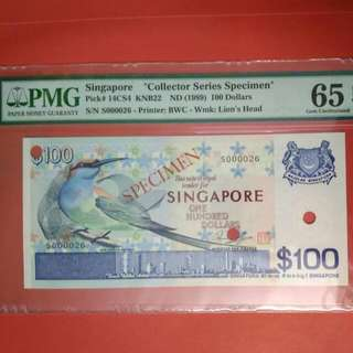 Singapore Bird S100 Specimen - Gem Unc