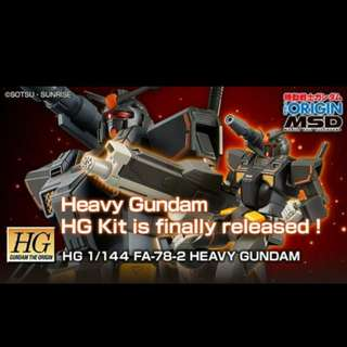HG 1/144 HEAVY GUNDAM
