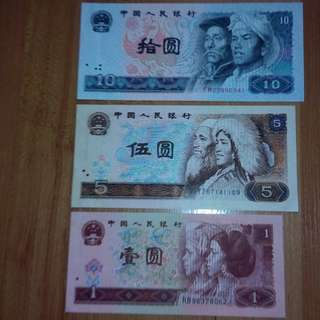 China Banknotes 10, 5 and 1 Yuan